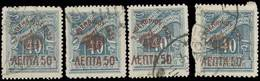 O Lot: 482 - Timbres