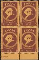 ** Lot: 488 - Timbres