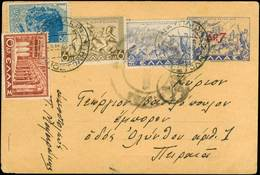 PS Lot: 497 - Timbres