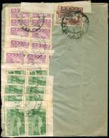 C Lot: 498 - Timbres