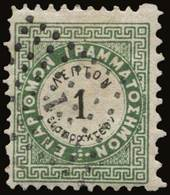 O Lot: 662 - Timbres