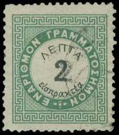 O Lot: 663 - Timbres
