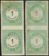 * Lot: 665 - Timbres