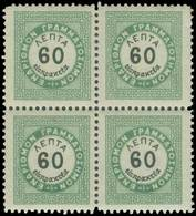 ** Lot: 667 - Timbres