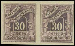 ** Lot: 668 - Timbres