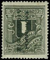 * Lot: 669 - Timbres