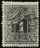 O Lot: 670 - Timbres