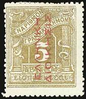 * Lot: 671 - Timbres