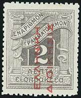 ** Lot: 672 - Timbres