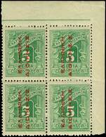 ** Lot: 674 - Timbres
