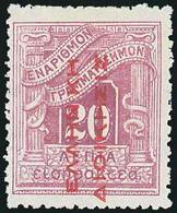 * Lot: 675 - Timbres