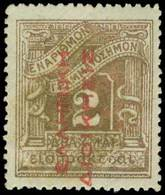 * Lot: 676 - Timbres