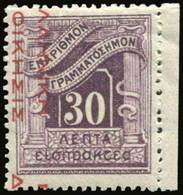 ** Lot: 677 - Timbres