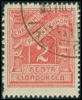 O Lot: 678 - Timbres
