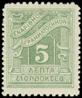 ** Lot: 680 - Timbres