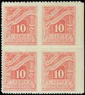 ** Lot: 681 - Timbres