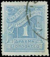 O Lot: 682 - Timbres