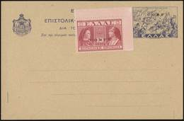 PS Lot: 830 - Timbres