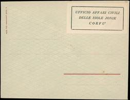 PS Lot: 835 - Timbres