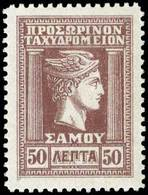 * Lot: 949 - Timbres