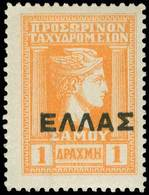 * Lot: 950 - Timbres