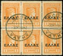 O Lot: 951 - Timbres