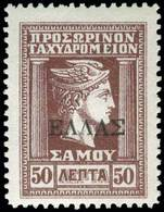 * Lot: 953 - Timbres