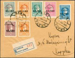 C Lot: 954 - Timbres
