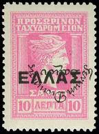 ** Lot: 955 - Timbres