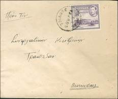 C Lot: 1266 - Timbres
