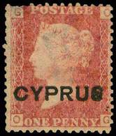(*) Lot: 1271 - Timbres