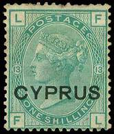 (*) Lot: 1287 - Timbres