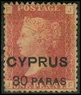 (*) Lot: 1296 - Timbres