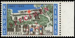 S Lot: 1303 - Timbres