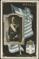 PPC Lot: 1527 - Cartes Postales