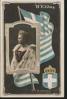 PPC Lot: 1539 - Cartes Postales