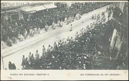 PPC Lot: 1549 - Cartes Postales
