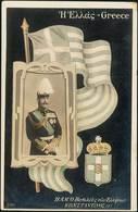 PPC Lot: 1562 - Cartes Postales