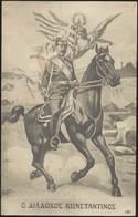 PPC Lot: 1567 - Cartes Postales