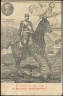 PPC Lot: 1568 - Cartes Postales