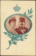PPC Lot: 1570 - Cartes Postales