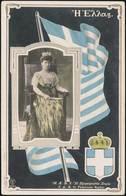 PPC Lot: 1574 - Cartes Postales
