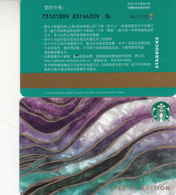 2018 China Starbucks Card Special Edition Ink Gift Card RMB500 - Cina