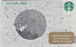 2018 China Starbucks Card  Winter Christmas Animals Wolf Gift Card  RMB500 - Cina