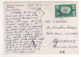 """Timbre , Stamp """" Nations Unies """" Sur Cp , Carte , Postcard  Du 27/10/1970 ( Plis D'angles Sur La Carte ) - Kenya (1963-...)"""