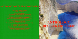 Superlimited Edition CD  ANTHOLOGY OF GREEK COMPOSERS 2. - Country & Folk