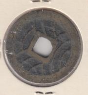 @Y@    Japan   1769 / 1860       (4737) - Japan