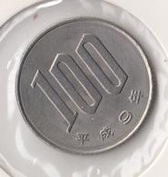 @Y@    Japan   100 Yen       (4736) - Japan