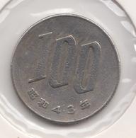 @Y@    Japan   100 Yen   1959     (4735) - Japon