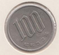 @Y@    Japan   100 Yen   1977     (4734) - Japan
